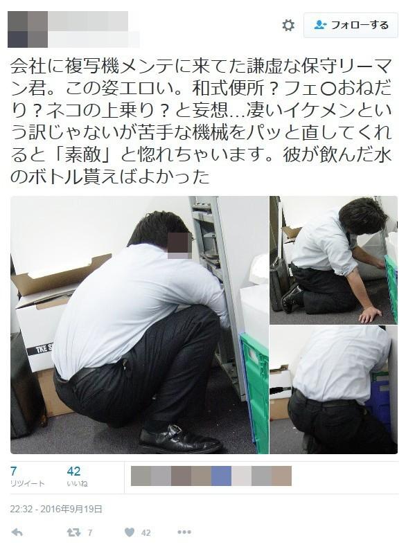 ゲイの変態盗撮魔が伊勢丹で男性店員たちの股間や尻を接写!画像を大量公開
