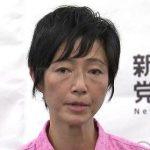 元女優の高樹沙耶容疑者逮捕から1か月・・・今度は「巨大大麻工場」摘発!