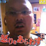 ヤマト運輸営業所にチェーンソー男が恫喝行為!ネットに動画を公開して逮捕!