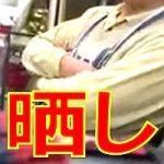 関東連合元幹部、「悪徳ペットショップ」を晒し者に!動物虐待疑惑の真偽は