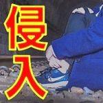 ユニクロ店員、鉄道のトンネル内に侵入して記念撮影!前代未聞の事態