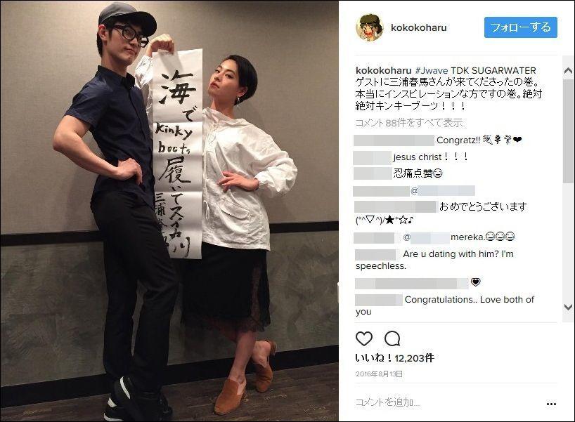 三浦春馬と交際の有名ダンサー、満員電車の乗客を揶揄する画像に非難の声!