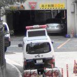 白バイ探偵が斬る~警視庁が最速覆面パトカーを導入!『+M』を見たら要注意!