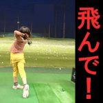 ライザップゴルフに入会したら 2