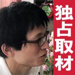 【独占】中野劇団員殺人事件 加賀谷理沙さんの恋人、宇津木泰蔵さんを直撃取材!