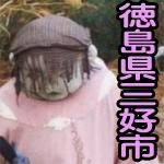 【怪奇】人よりも人形が多い徳島の集落を潜入調査。そこで見えたものとは…