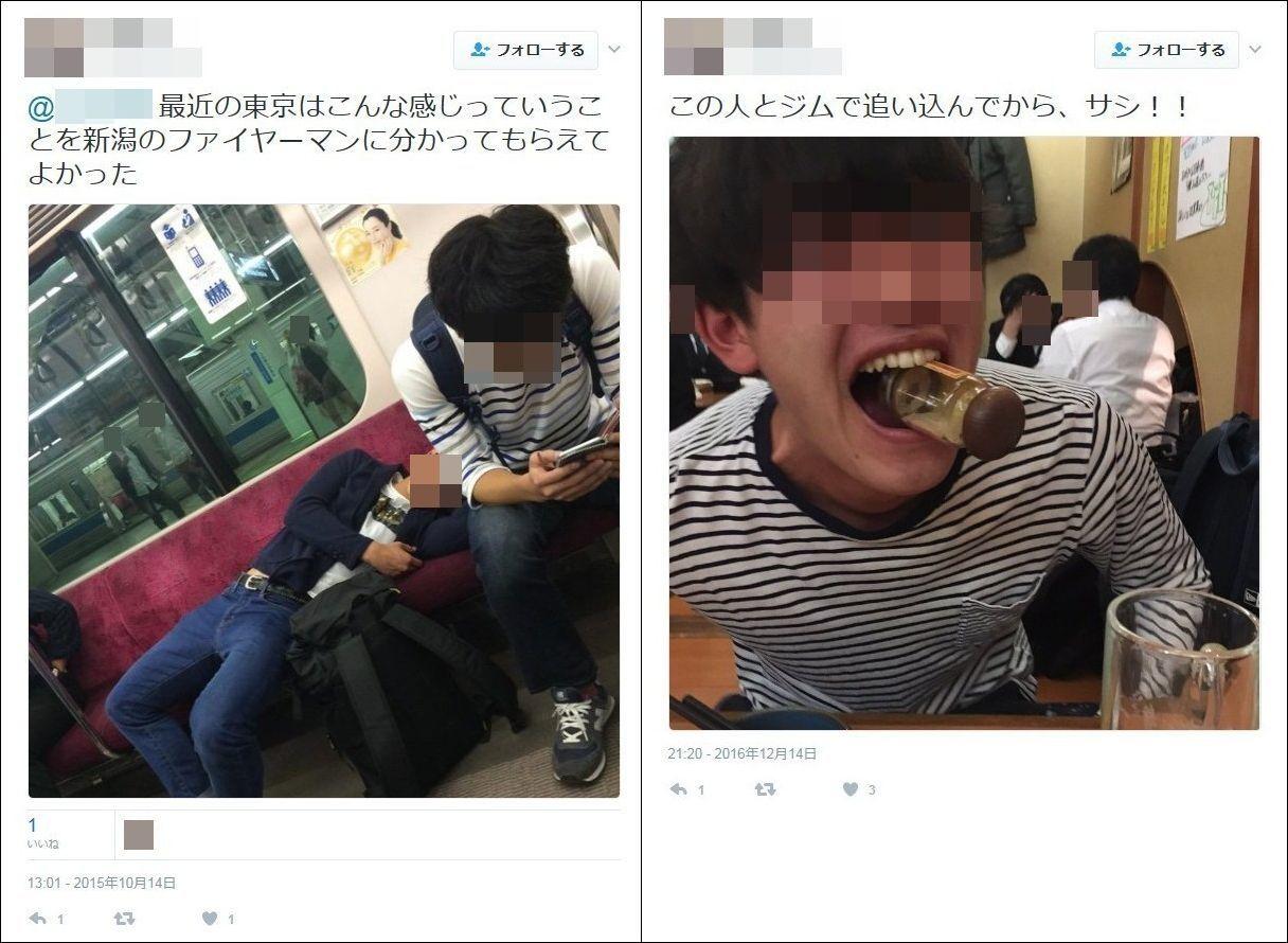 ヤリサー twitter