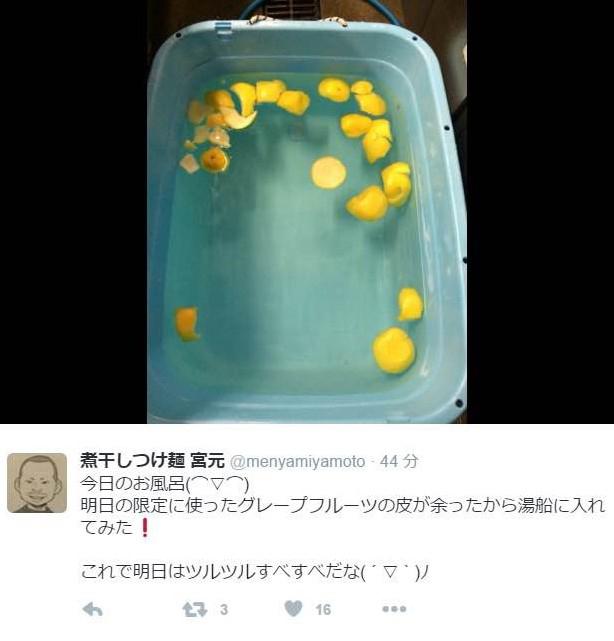 人気ラーメン店が「厨房で入浴」の不衛生行為!画像を掲載して自慢の暴挙