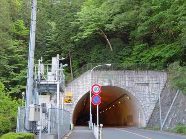 トンネル 小峰 時坂峠〜小峰隧道|ツーリングレポート|サイクルツーリングへのお誘い