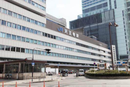 事故が起こったJR天王寺駅