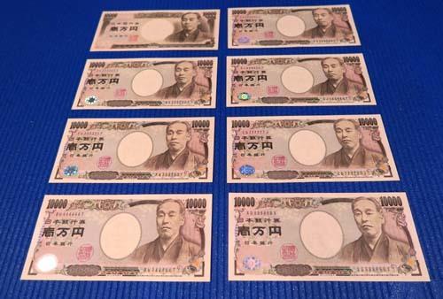 ゾロ目の1万円札